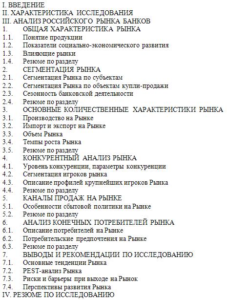Адреса и телефоны Москвичей Поиск по базе  Статьи  РИА
